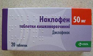 Полинейропатия диабетическая лечение