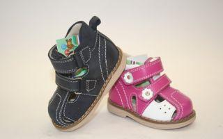 Интернет магазин детской ортопедической обуви