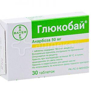 Лекарства от диабета 2 типа акарбоза
