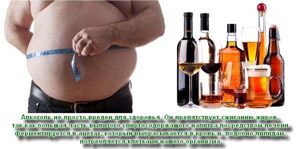 Алкоголь и СД