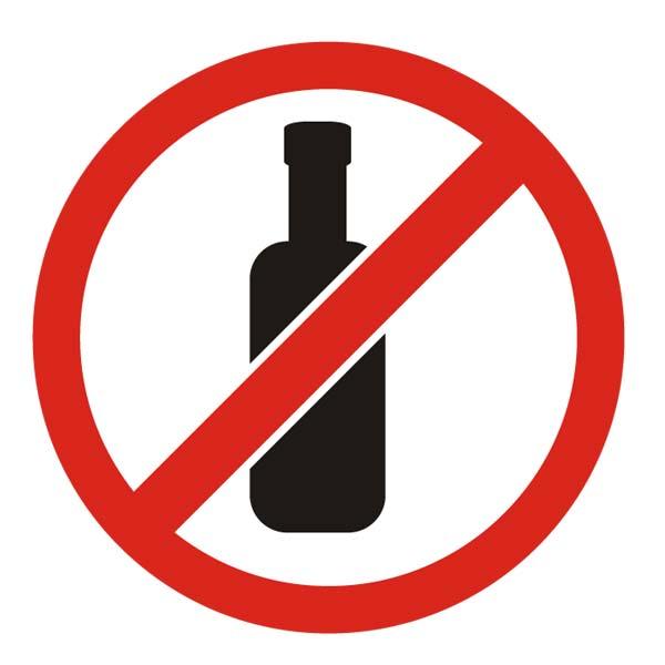 Принимать алкоголь при диабете запрещено