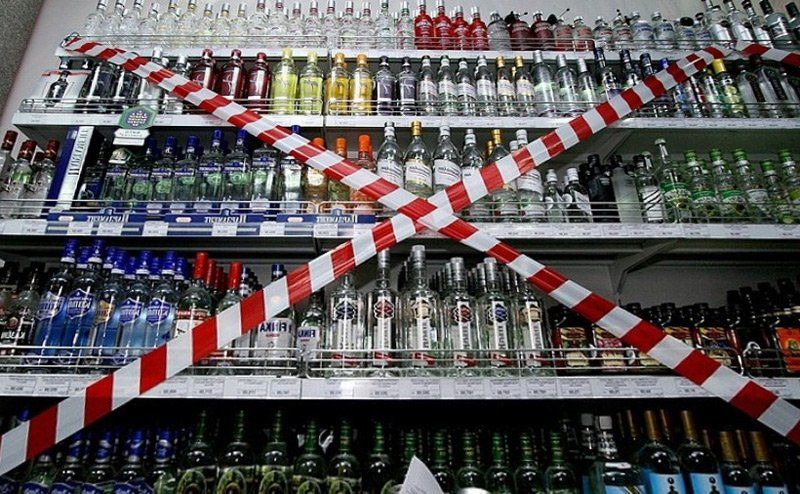 алкоголь полка