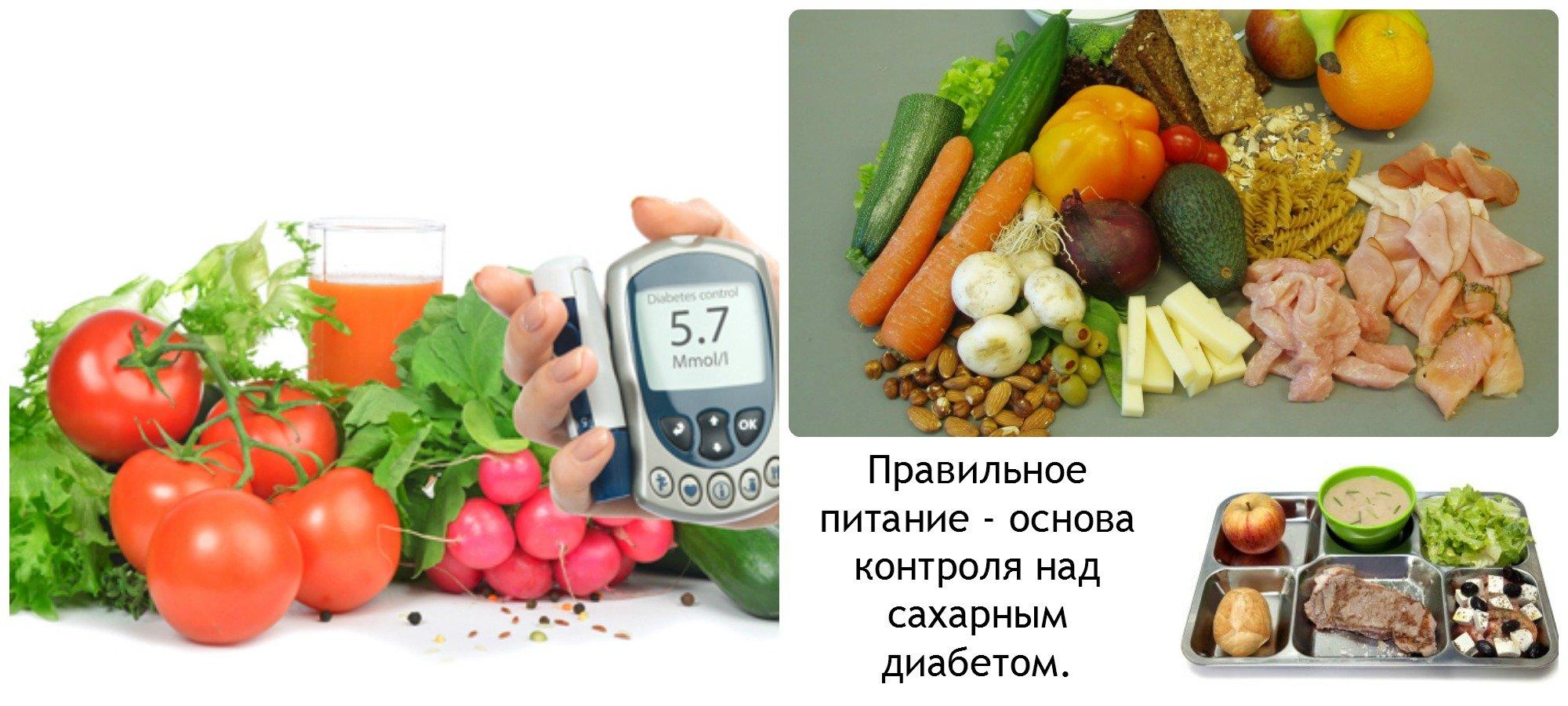 24510-saharnyy-diabet-pitanie-odnogo-dnya