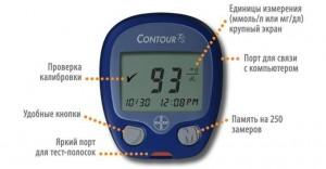 kak-vibrat-glukometr 15