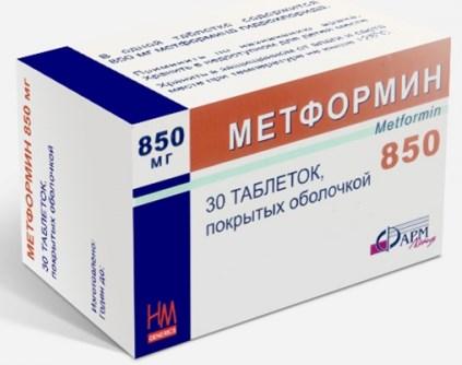 Сиофор 500 - таблетки для похудения. Состав, отзывы, результаты применения