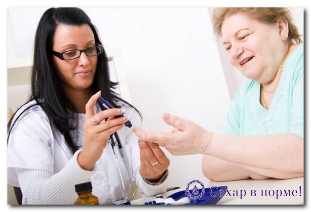 Симптомы диабета у женщин после 40 лет
