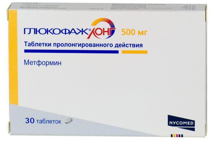 лекарство для больных сахарным диабетом