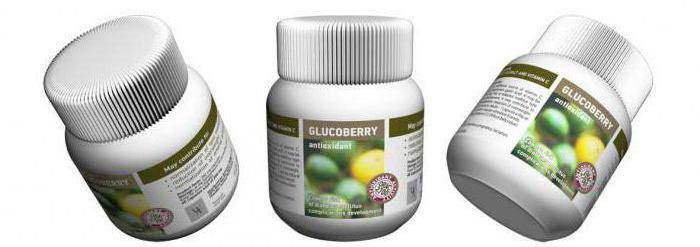 сахарный диабет лекарства препараты