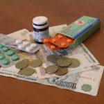 Диабет инсулин обмен