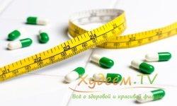 Как правильно принимать таблетки от диабета при похудении?